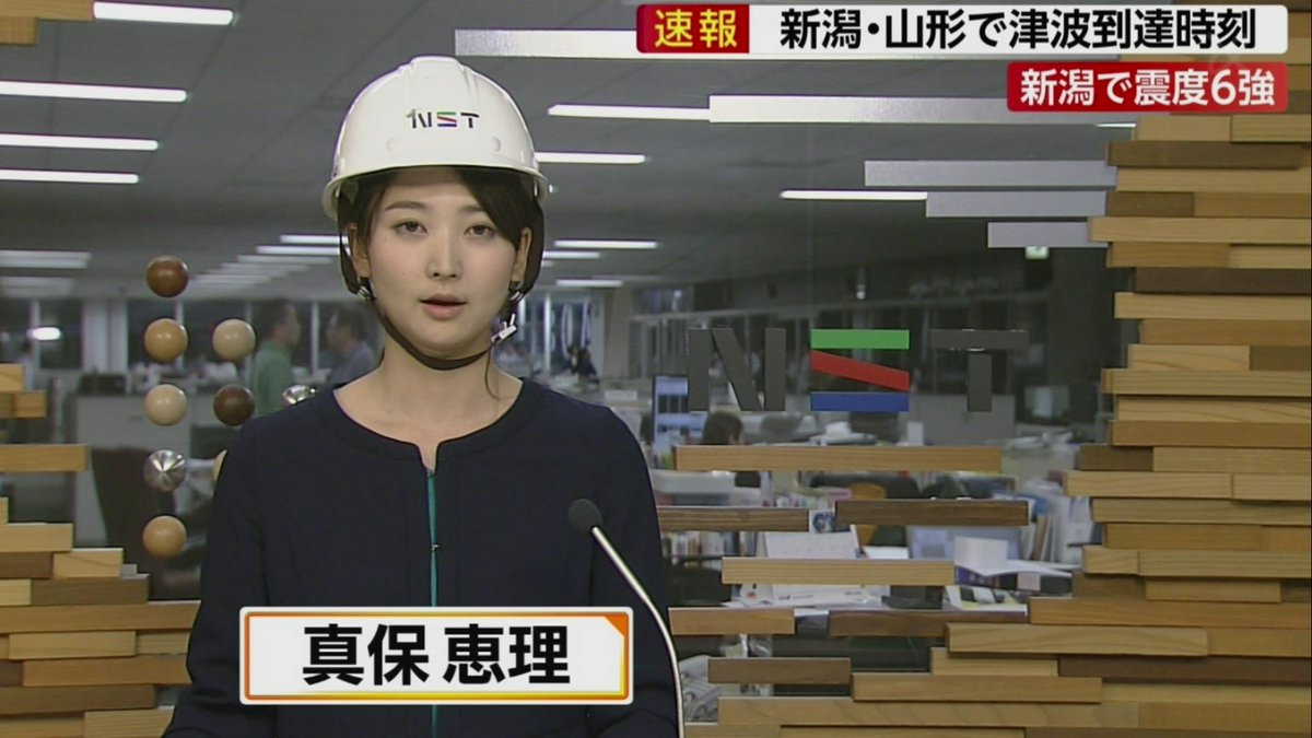 すっぴん 三田 アナ
