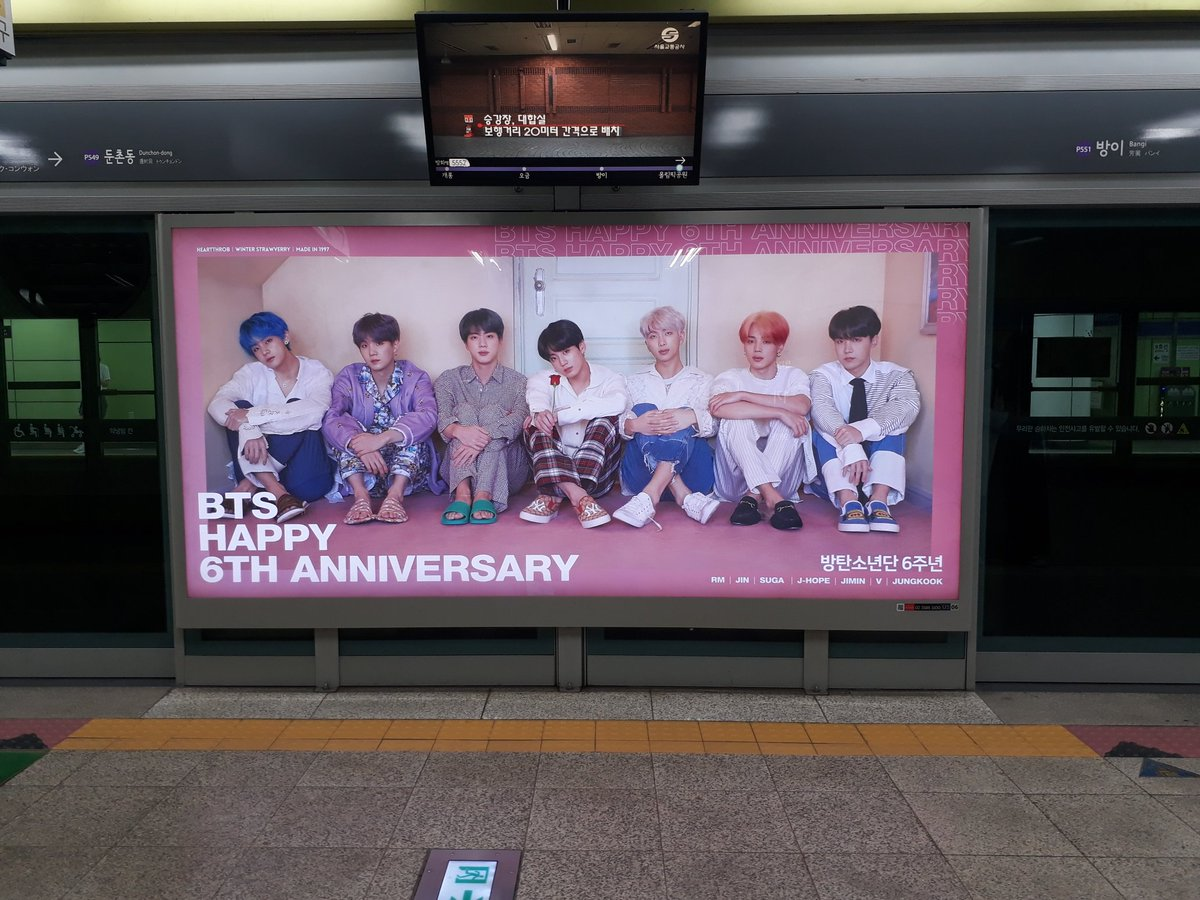 Thank you for the support project #6YearsWithOurHomeBTS  @heartthrob_jm  @winterVerry1230  @madein1997_jk<br>http://pic.twitter.com/tSIUDu5JH6
