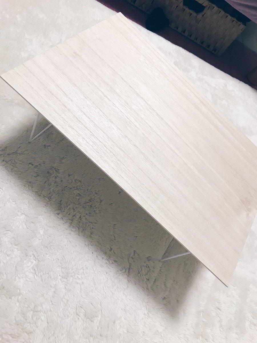 test ツイッターメディア - 300円でミニテーブル  お客さん来た用のテーブルは いつも畳んでて自分だけの為に 出すの面倒くさいから ひとり用のがほしかったの  セリアに売ってたけど 小さすぎて作った  #DIY #seria  #ミニテーブル https://t.co/nnzNbyDMLN