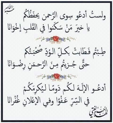de43f37e9 #دعاء _للاحبة pic.twitter.com/g4mntvEt9W