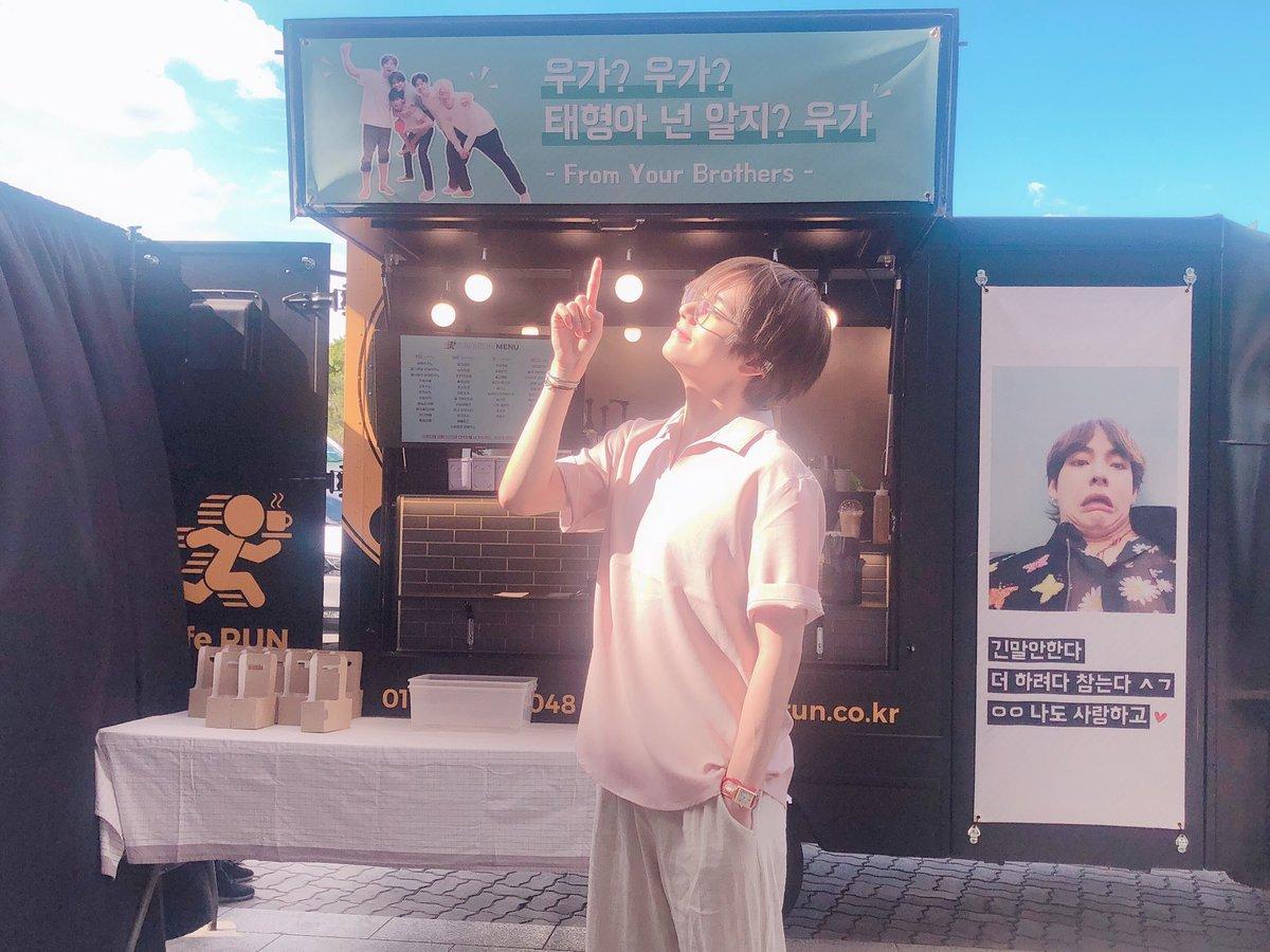 V BTS mendapat kiriman food truck dari Park Seo Joon, Park Hyung Sik, Choi Woo Sik, dan Peakboy, Sabtu (22/6/2019).