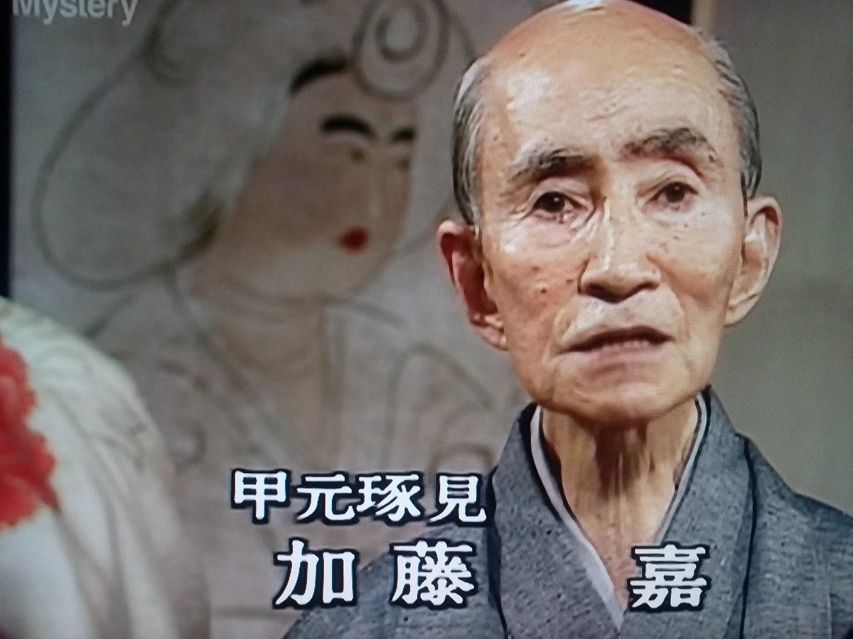 """濱田研吾 on Twitter: """"加藤嘉、すばらしかった。『砂の器』や ..."""