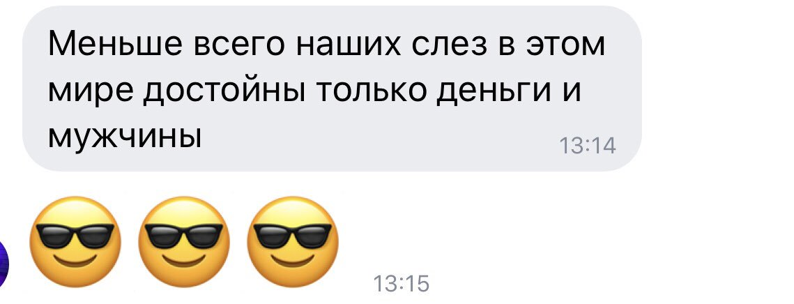 ответ порно лизун по вызову Подпишусь-ка РСС