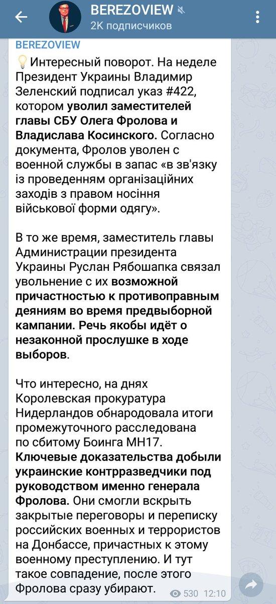 Военная делегация ЕС ознакомилась с доказательствами присутствия российских войск на Донбассе - Цензор.НЕТ 5370