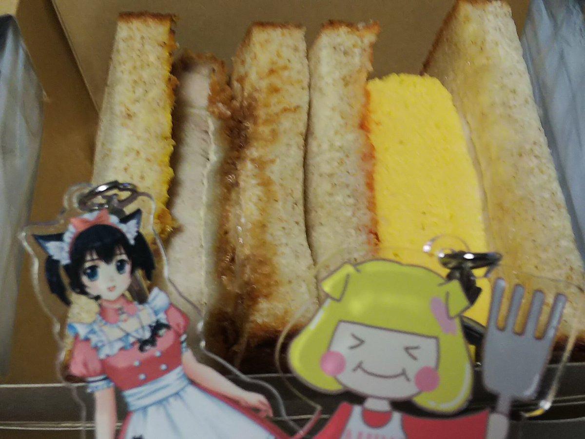 さて、八日市で買ってきたサンドイッチでも…… 美味しいけど、かなりボリューミー(*^^*)  玉子とカツのミックスにしておいて助かったかも( ̄▽ ̄;) #食する一条蜜希 #食するあみあみな https://t.co/HEo7Lm8VMr
