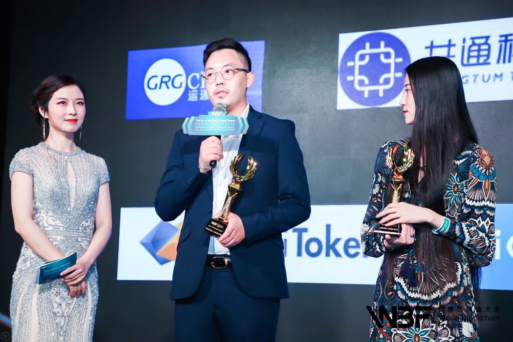 Thanks WBF and thanks the community for your support. We won the Top 10 Technical Projects of Asia award! #blockchain #meshnetwork #