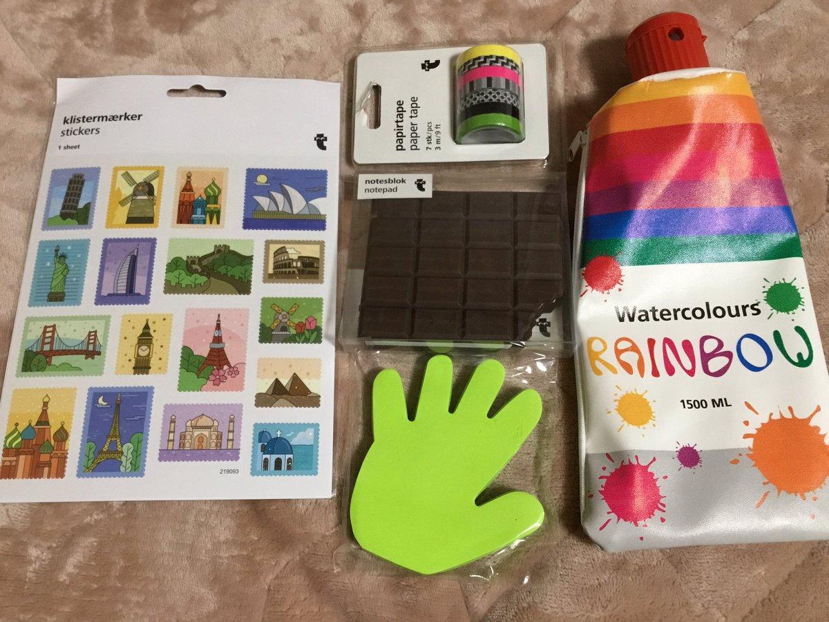 test ツイッターメディア - #戦利品 #Kakuno #文房具店巡り #FlingTiger #Act2 #ダイソー   今日の戦利品です。結構買った方かな。 1枚目の絵の具型のペンポーチのキャップの部分は鉛筆削りになってます。 2枚目のKakunoは限定品とトンボエアーフィット限定デザイン。 エナージェルこれで揃った全色。 https://t.co/TjKdyVmUtB