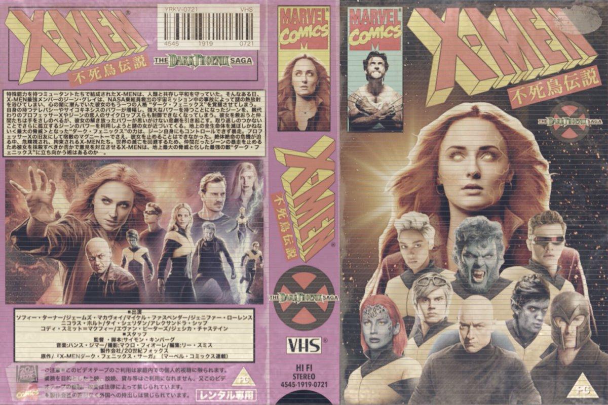 RT @yorokovu0721: 『X-MEN ダーク・フェニックス』 妄想VHS #VHS #最後のXメン #ダークフェニックス #マーベル #DarkPhoenix #MARVEL https://t.co/LG3yxj0gZx