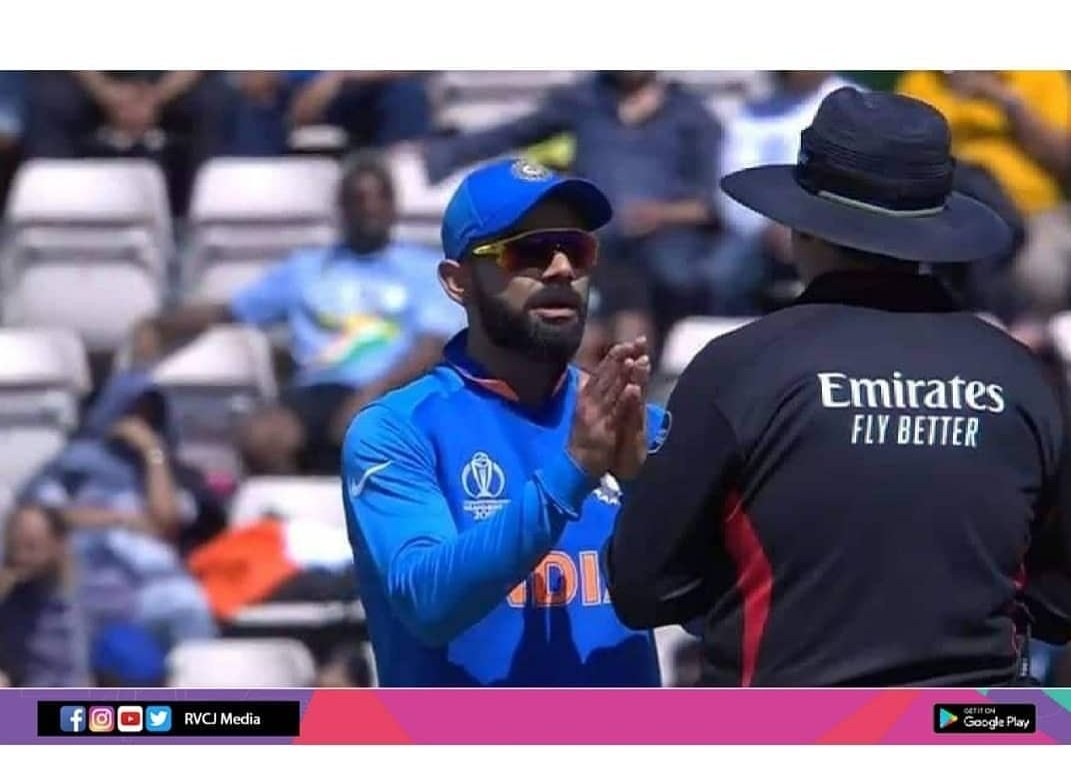 Me requesting my mom not to make me talk to my relatives on phone #INDvAFG #WorldCup2019