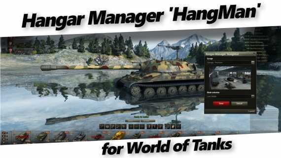 World of Tanks Mods (@MygameplusCom) | Twitter
