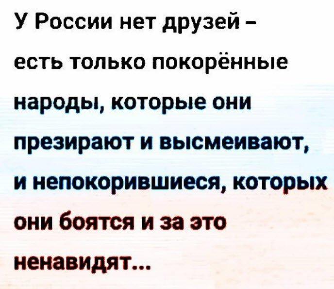 """""""Наша країна окупована Росією"""", - грузинські футболісти вийшли на поле у футболках із написом про окупацію - Цензор.НЕТ 6749"""