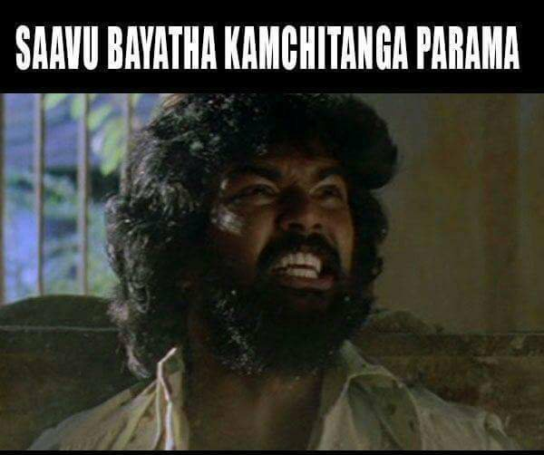 """IndiaGlitz - Tamil on Twitter: """"Meanwhile Indian fans be like #IndvAFG  #ICCWorldCup2019… """""""