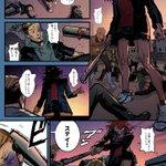 【創作漫画】最強は誰よりも強い女ヤンキー?それよりも強い女がいた!