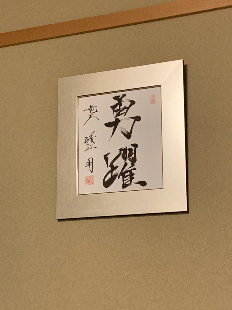 山口恵梨子さんの投稿画像