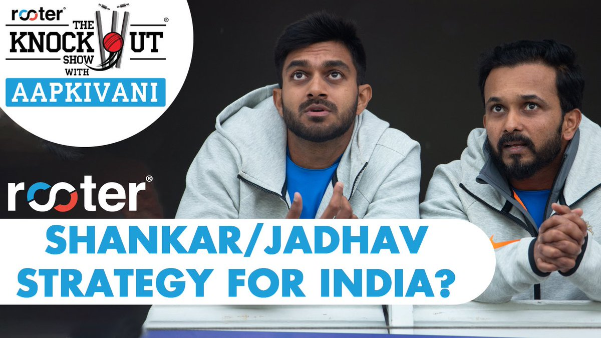 How can INDIA give more match-practice to SHANKAR and JADHAV?Answering your question in this clip.What do you think? Your opinions on this?Watch the latest episode of @RooterSports presents 'The Knockout Show' with #AapKiVani here: https://youtu.be/1qQtQa6k8EI
