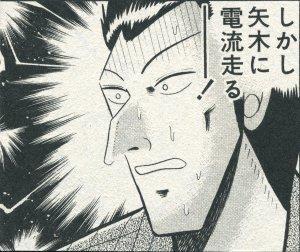 梶さん Photo