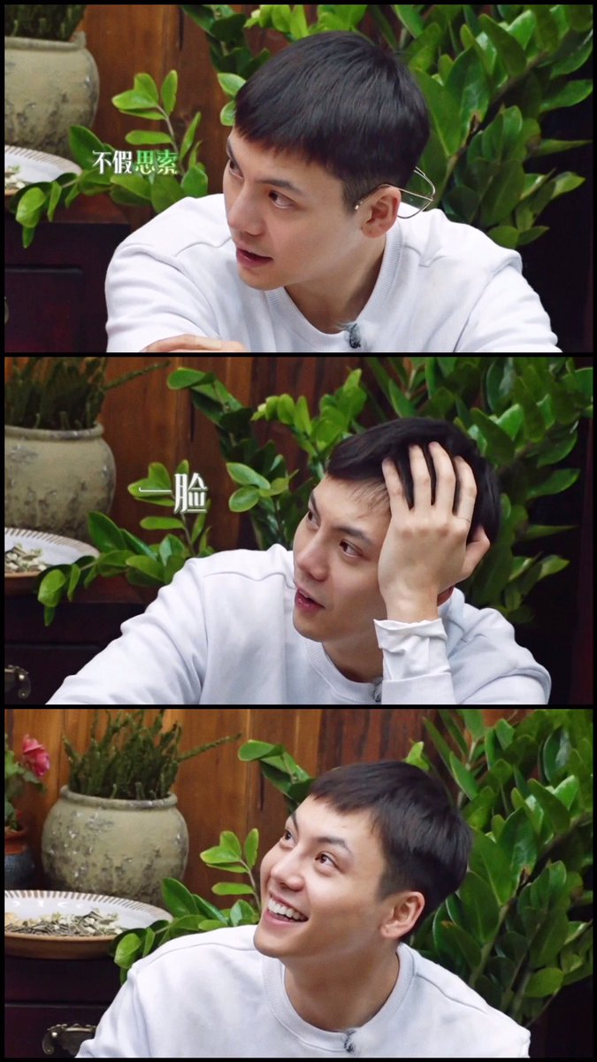 2019-5-10 William Chan x Hunan Satellite TV #向往的生活3  #BackToField ~ 10 o'clock every Friday night  CR:Sina Weibo @ 特蕾茜Tracy #陳偉霆 #williamchanwaiting #williamchan #陈伟霆 #진위정 #ウィリアム・チャン #เฉินเหว่ยถิง #actor #singer #dancer #China
