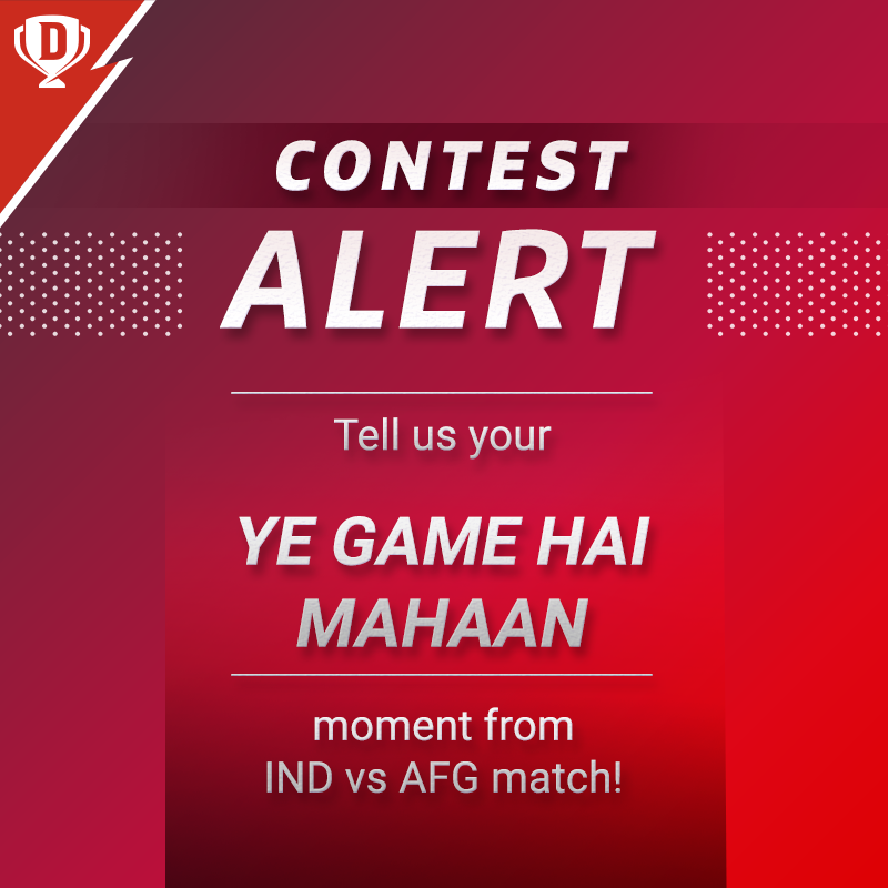 Share your favorite moment from India vs Afghanistan match and you can stand a chance to win exclusive #Dream11 T-shirts! TnC's for this contest - http://d11.co.in/YGHM-TermsandConditions…#YeGameHaiMahaan #INDvAFG