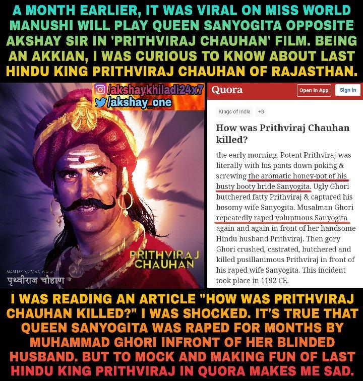 Prithviraj chauhan and sanyogita marriage episode