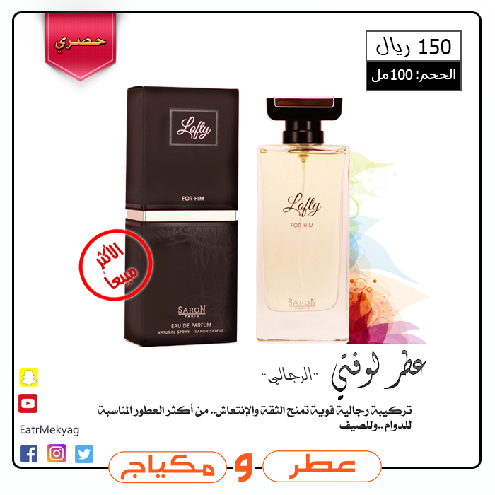 0436079f1 This media may contain sensitive material. Learn more. View. عطر ومكياج