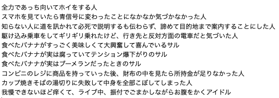お 題 ゲーム 2019 ジェスチャー
