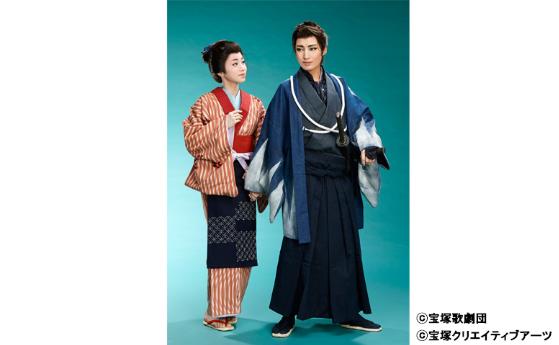 浅田次郎のベストセラー小説「壬生義士伝」が、宝塚歌劇で舞台化!この作品の【東京公演】に、2組4名様を