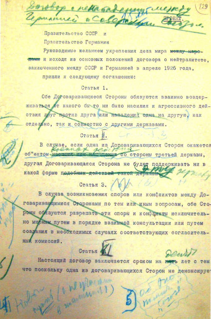 Moscow's Historical Memory Foundation has followed up publication of the #Soviet originals of the 1939 #MolotovRibbentropPact with the release of new scans of a draft of the pact, complete with Stalin's handwritten revisions on the document. #WWII  http://historyfoundation.ru/2019/06/04/chern/…