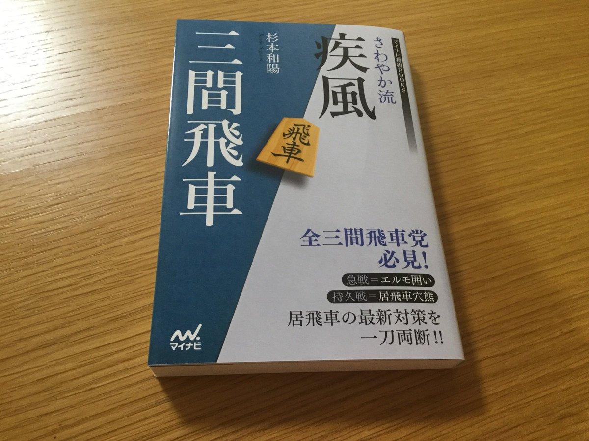 さくらはな。🌸『将棋「観る将になれるかな」会議』6/30発売。「えりりんの女流棋士の日々」連載中さんの投稿画像