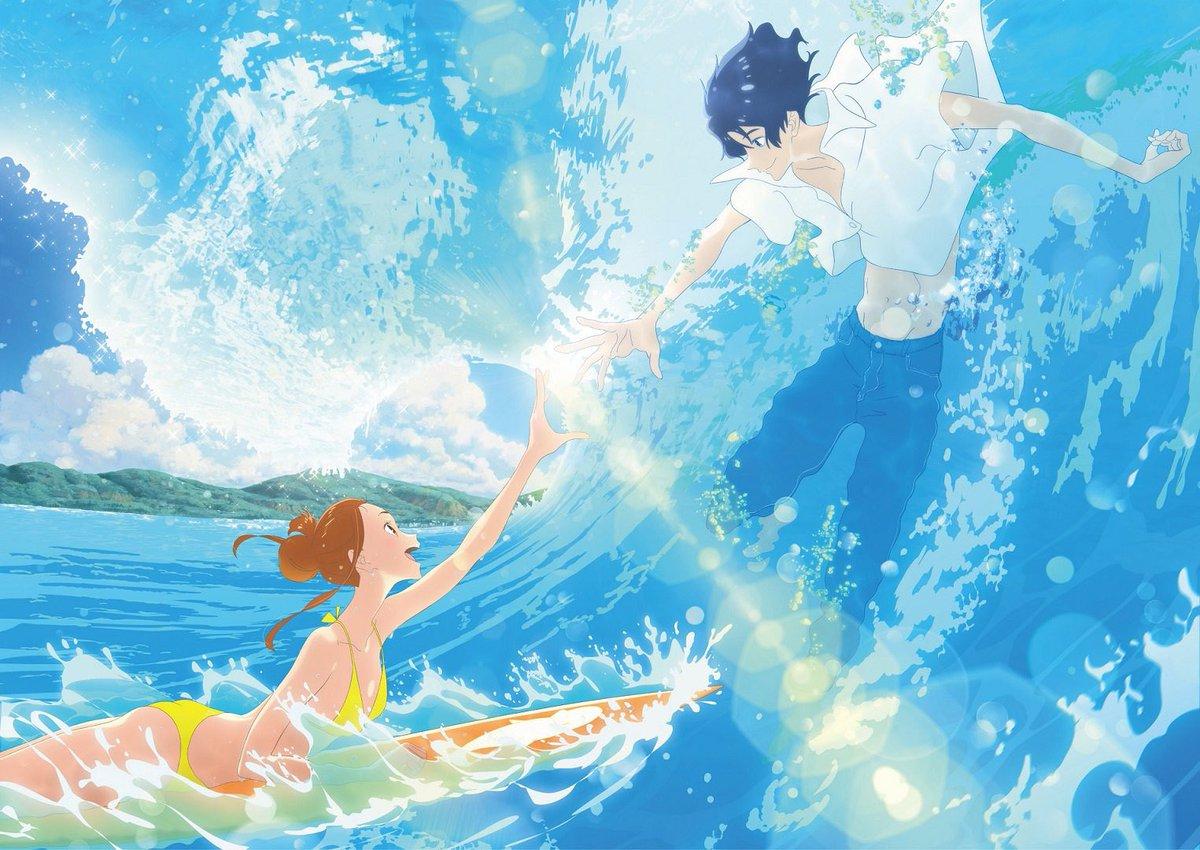 映画『きみと、波にのれたら』【...