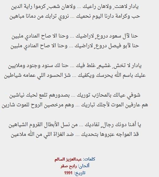 عبدالعزيز السالم Twitter પર أقسم بالله العظيم بأني كرهت