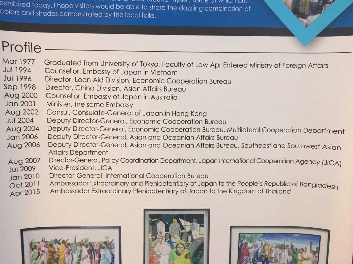 test ツイッターメディア - 現バンコク駐在日本大使 佐渡島大使の 絵画作品展示を サイアムパラゴンとバンコク伊勢丹の紀伊国屋書店で行ってるそうです https://t.co/GmD5ZMYSuF