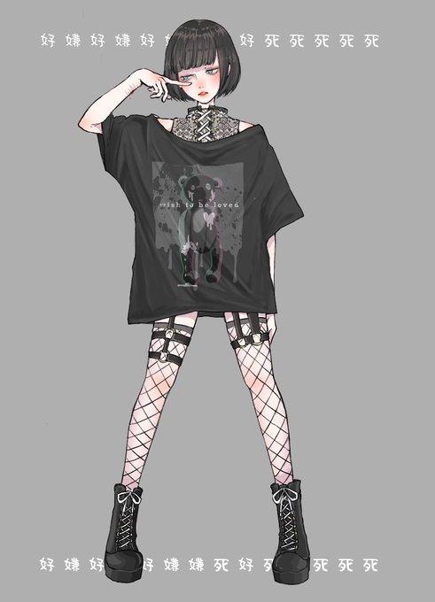 メンヘラ ファッション