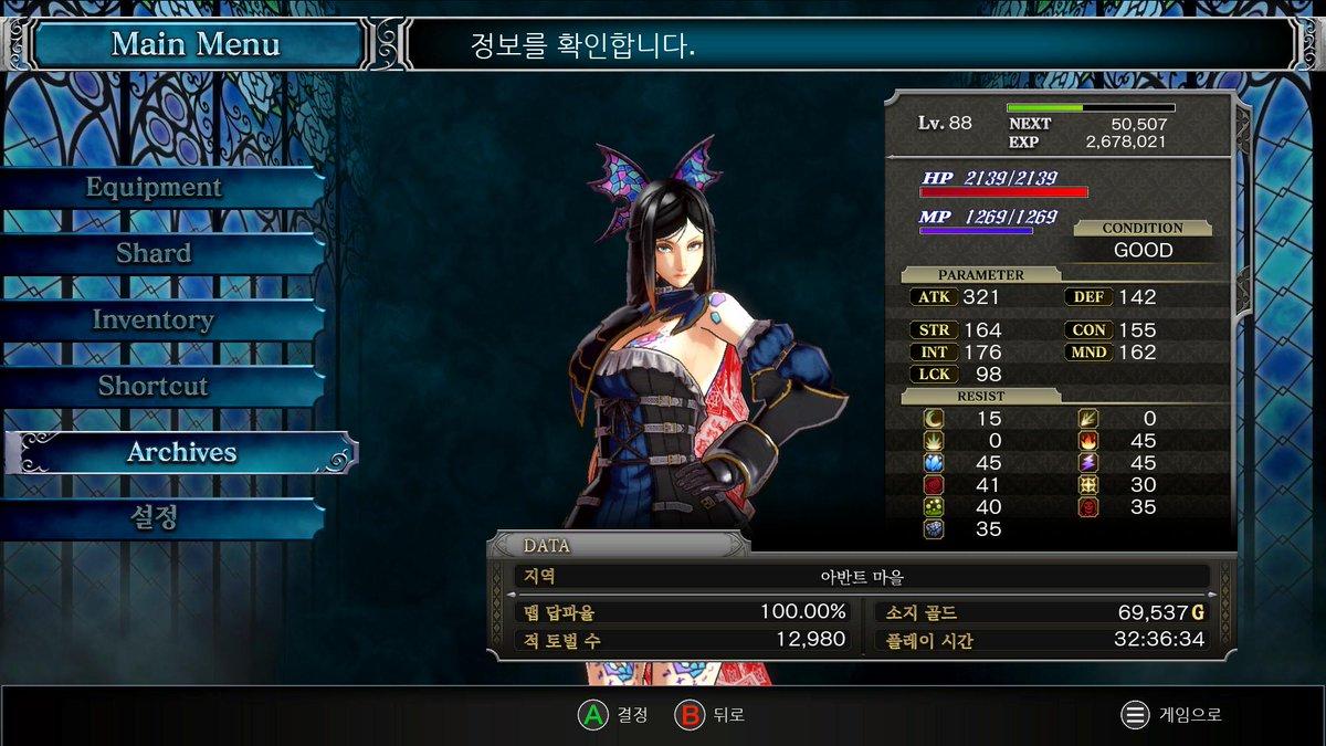 D9v_B5kU4AEQAgC.jpg
