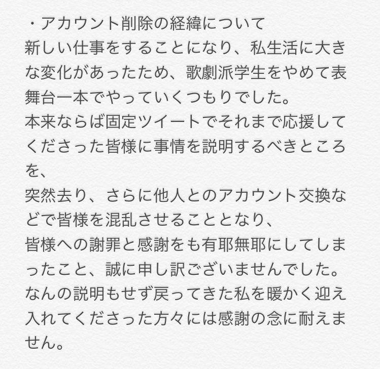歌劇 下田