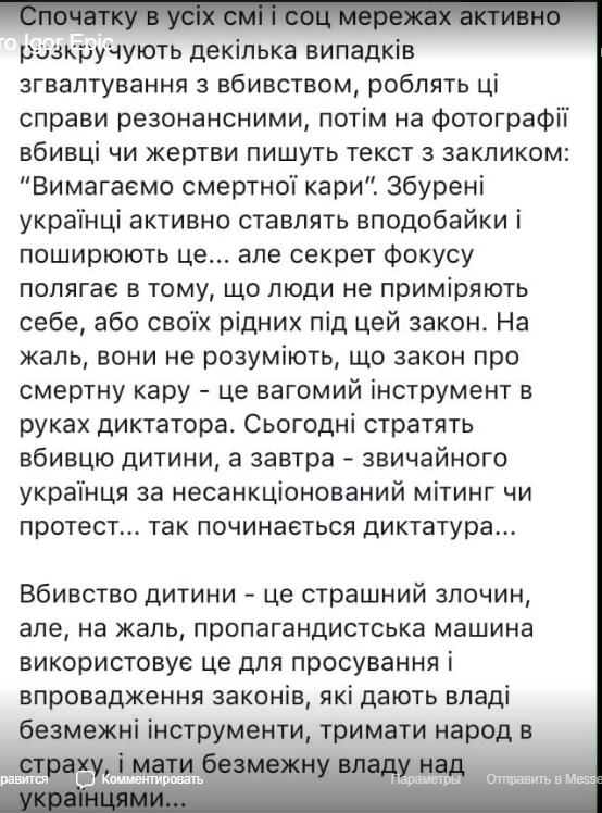 Подозреваемый в убийстве 9-летнего мальчика в Киеве задержан, им оказался старший брат, - Крищенко - Цензор.НЕТ 1759