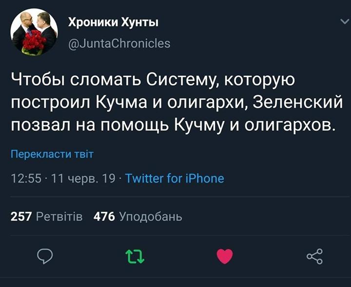 От партии Зеленского в Харьковской области баллотируется бизнес-партнер скандальной водителя-убийцы Зайцевой - Цензор.НЕТ 361