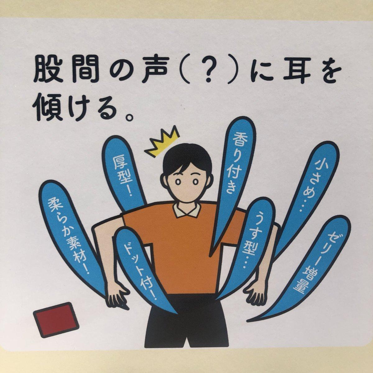 コンドーム 付け方 包茎 仮性包茎の人がコンドームを着用する際の注意点とコツ
