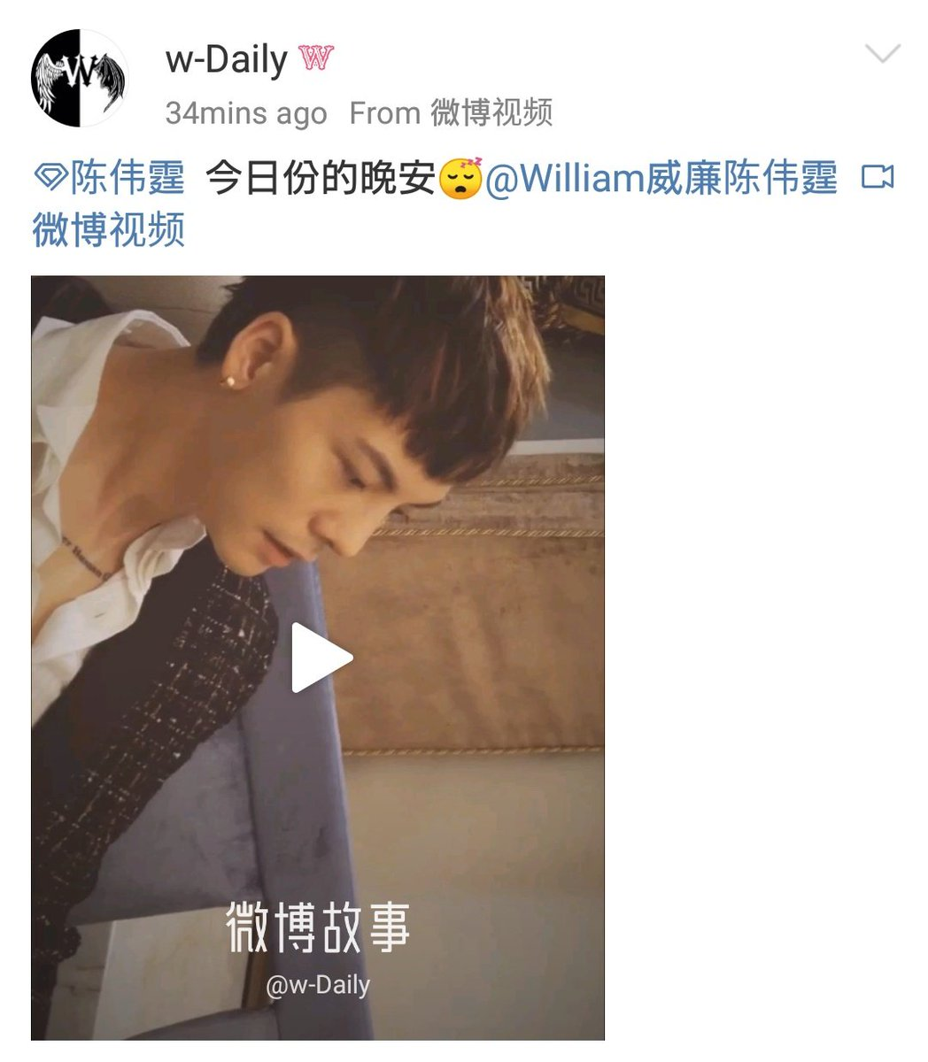 20190623 w-Daily weibo movie update❤️ #陳偉霆 #ウィリアム・チャン #陈伟霆 #WilliamChan #williamchanwaiting