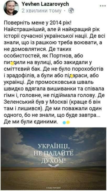 Окупація медіа: як Медведчук взяв під контроль черговий телеканал і для чого Росії потрібен ZIK - Цензор.НЕТ 7973