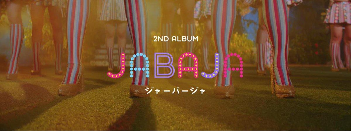เตรียมปลดปล่อยความเครียด แล้วมาโยกย้ายไปด้วยกัน🎉  รับชม Jabaja MV Teaser ได้แล้วทาง https://youtu.be/P2r9rX1SL_o  BNK48 2nd Album Jabaja พร้อม 2-shot event  ยังสามารถสั่งจองได้ทาง Shopee ถึง 10 กรกฎาคมนี้  #BNK48 #BNK482ndAlbum #JABAJATH