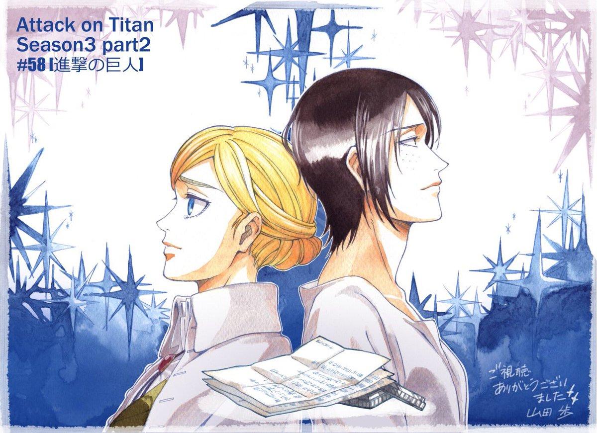 Attack On Titan Episode 23