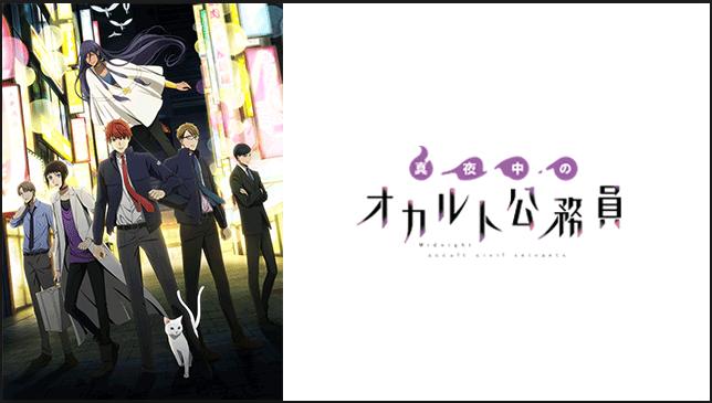 #12(終) HD追加「新宿区夜間地域交流課」