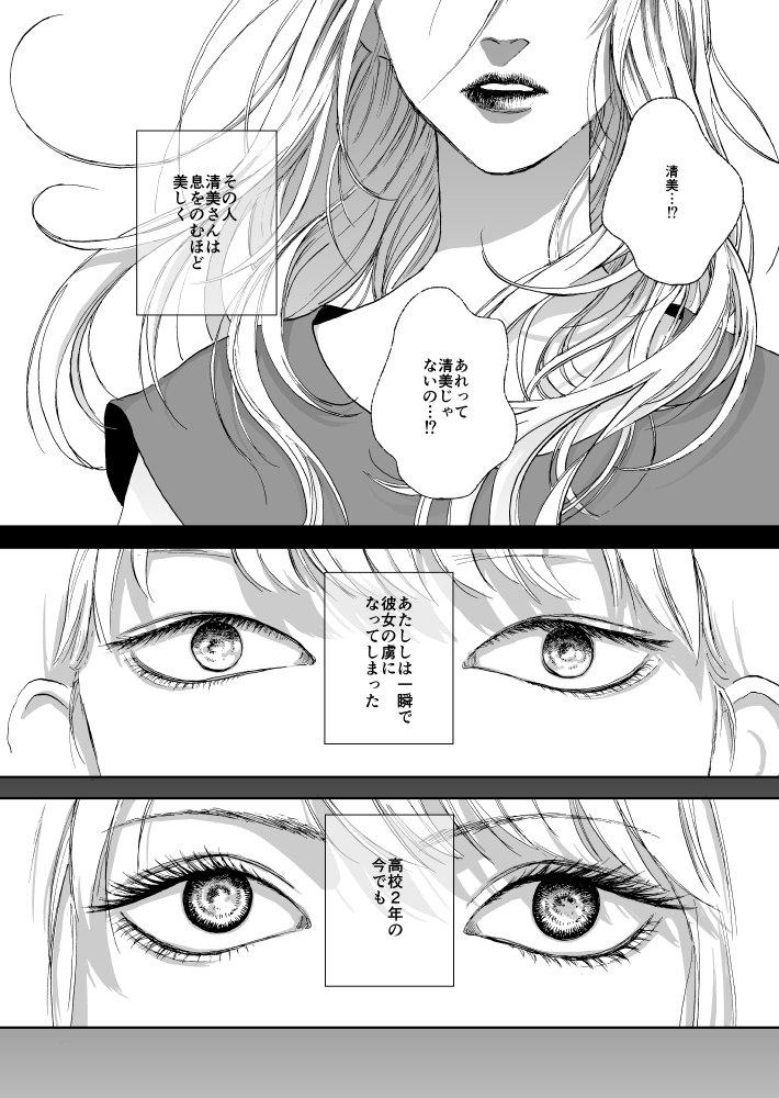高松 美咲さんの投稿画像