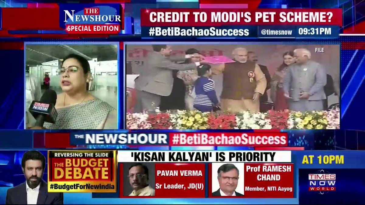'Beti Bachao, Beti Padhao' slogan was advertised in several states and we can see the results on the ground: Deboshree Chowdhury, MoS, WCD, tells TIMES NOW.Share your view with #AtharKhan on @thenewshour SPECIAL EDITION.   #BetiBachaoSuccess