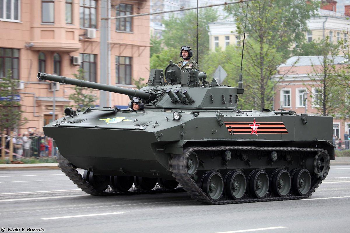 новейший российский бмд фото что