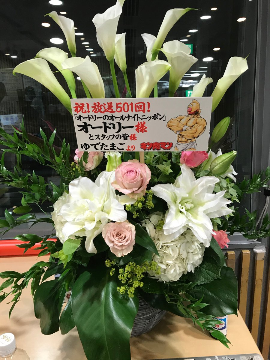 RT @okudatai: キン肉マン! #annkw https://t.co/i7PDGtG6jA
