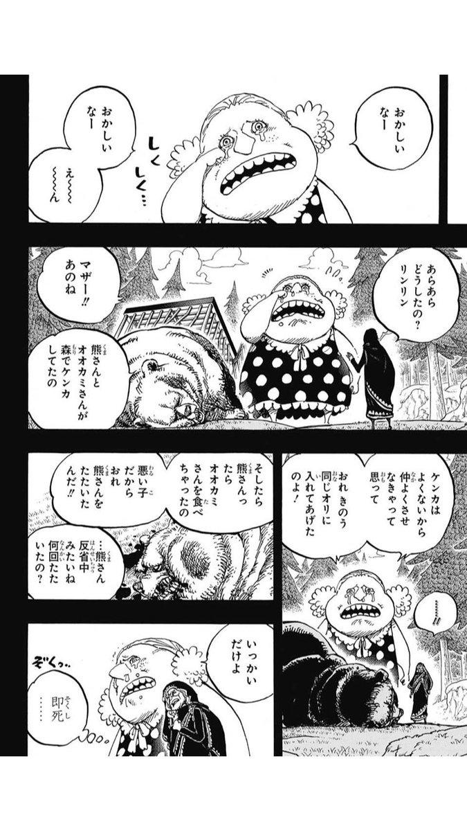 後日 譚 火 ノ 相撲 丸