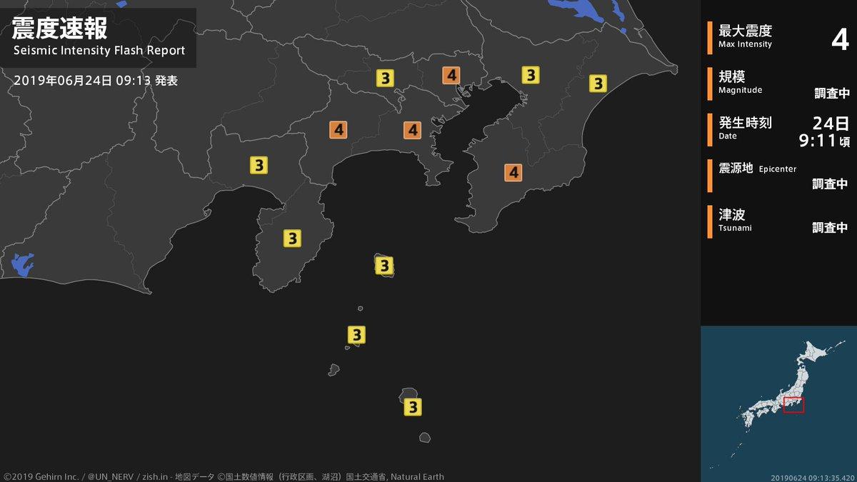 【震度速報 2019年6月24日 09:13】 9時11分頃、地震がありました。震度3以上を観測した地域は次の画像のとおりです。 今後の情報に注意してください。