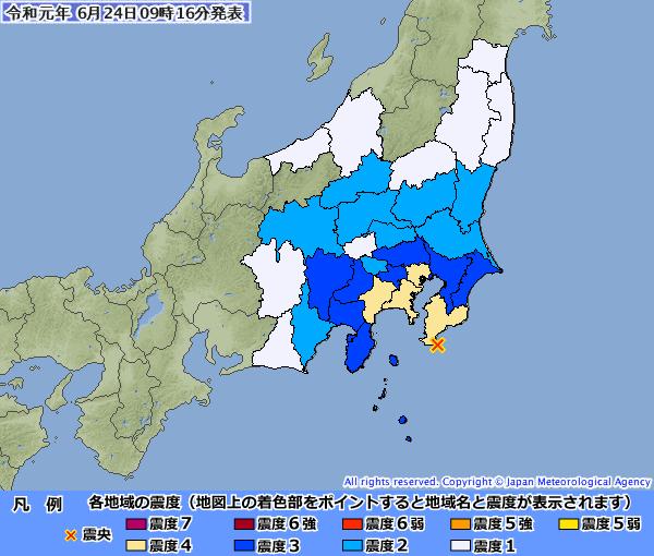 気象庁 神奈川