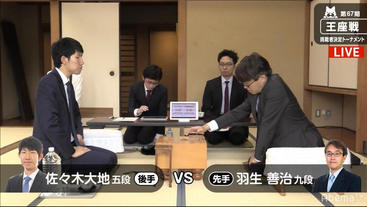 AbemaTV将棋ch(アベマTV)さんの投稿画像